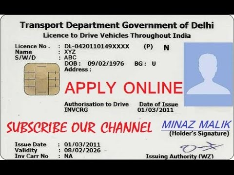 indian driving licence online application up